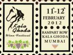 Kala Ghoda Wine Festival - Feb 11, 12, 2012
